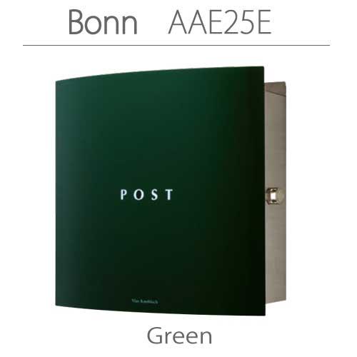 郵便ポスト:ドイツ製マックスノブロック・壁掛型ポスト・ボン-グリーン[P-299]【fsp2124-6f】【あす楽対応不可】