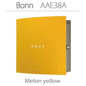郵便ポスト:ドイツ製マックスノブロック・壁掛型ポスト・ボン-メロンイエロー[P-307]【fsp2124-6f】【あす楽対応不可】