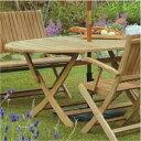 ガーデンテーブル:コスタ オーニバル ダイニングテーブル HU-2301T[F-172]【fsp2124-6f】【あす楽対応不可】【全品送料無料】