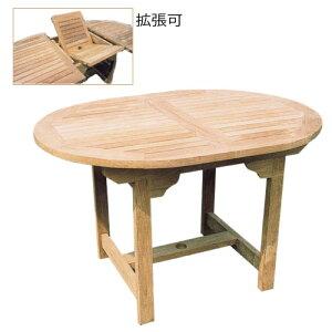 エクステンションテーブル 36337 ジャービス商事[F-637] 【送料無料】 ガーデンテーブル ガーデンチェア ガーデンファニチャー