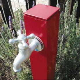 立水栓・水栓柱:立水栓ユニット-コロル(蛇口付)[W-137]【fsp2124-6f】【あす楽対応不可】【全品送料無料】