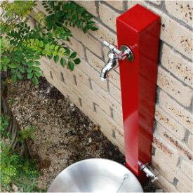 立水栓・水栓柱:立水栓ユニット-コロル(蛇口付/補助蛇口付)[W-186]【fsp2124-6f】【あす楽対応不可】【全品送料無料】