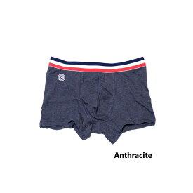 Le Slip Francais Parmanent Lycra Boxer Briefs (5色 Anthracite/Navy Blue/Red/Gray Melange/Black) ルスリップフランセ ライクラ ボクサーブリーフ 定番 ボクサーパンツ ボクサー フランス メンズ 送料無料