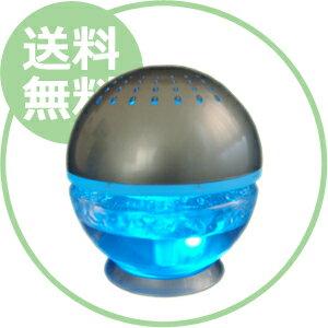 アロマディフューザー アロマオイル1本付き アロマde新鮮空間mini