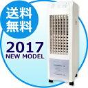 【日本製抗菌スティック付属】おすすめの人気冷風扇 冷風機 リモコン付き 子供や高齢者に優しい扇風機氷対応 デザイン…