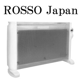 【ROSSOシリーズ累計販売80,000万台突破!】遠赤外線パネルヒーター ROSSO Japan 選べる7色 輻射式 暖房器具 スリム 高齢 赤ちゃん 乾燥しない 電気ヒーター パネルヒーター タイマー 2018年製造モデル