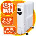 ROSSO オイルヒーター 暖房器具 ヒーター 省エネ 10枚フィン 6畳-10畳 500W-1200W ホワイト 2017モデル EJ-CA041