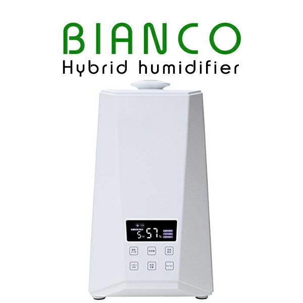 BIANCO ハイブリッド加湿器 ホワイト アロマ対応 木造8.5畳 プレハブ洋室14畳 10時間連続運転 EJ-CA040