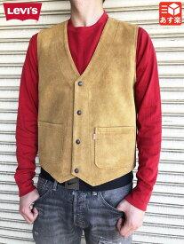 リーバイス/Levi's Shorthorn Bovine Leather Suede Vest 牛皮 スウェードレザー ベスト スナップボタン 無地 サイズ:XS, S, M, L ブラウン【291680001】【新品】 新品 mellow 【あす楽対応】【古着 mellow楽天市場店】