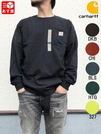 カーハート/Carhartt K126 ORIGINAL FIT ポケット付き Tシャツ 長袖 ロンT サイズ:S, M, L カラー:ブラック、ダークブラウン、チリ、ブルーストーン、ハンターグリーン、サワーアップル【新品】 新品 mellow 【あす楽対応】【古着 mellow楽天市場店】