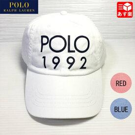【30%オフ 6/11 12時まで】ポロ ラルフローレン/POLO RALPH LAUREN Montauk 1992 ロゴプリント コットン キャップ サイズ:ONE SIZE カラー:WHITE, RED, BLUE【新品】 新品 mellow ベースボールキャップ 帽子 アウトドア 【古着屋mellow楽天市場店】