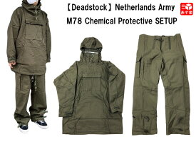 【Deadstock】Netherlands Army M78 Chemical Protective SETUP オランダ軍 ケミカル プロテクティブ セットアップ size:GROOT, MIDDEN, KLEIN オリーブ系 デッドストック【新古品】新古品 mellow【あす楽対応】【古着 mellow楽天市場店】
