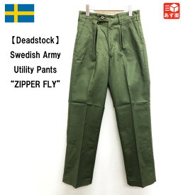 "【Deadstock】Swedish Army utility pants ""ZIPPER FLY"" スウェーデン軍 タック入り ユーティリティ パンツ ジッパーフライ ミリタリーパンツ size:C46 オリーブグリーン デッドストック【新古品】新古品 mellow【あす楽対応】【古着 mellow楽天市場店】"