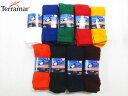 テラマー/Terramar サッカー ソックス SOCCER SOCKS 2P サイズ:S , M , L カラー:ホワイト、レッド、ブルー、グリーン、ディープ...