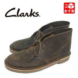 クラークス Clarks Desert Boot デザートブーツ ブラウン SIZE:9 1/2、10、10 1/2【新品】 新品 mellow 送料無料 靴 レザーシューズ 【あす楽対応】【古着屋mellow楽天市場店】