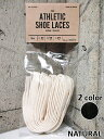 This is... All-Cotton Athletic Shoe Laces オールコットン アスレチックシューレース 靴紐 【カラー:NATURAL ,...