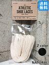 【送料無料】【1000円ポッキリ】 This is... All-Cotton Athletic Shoe Laces オールコットン アスレチックシューレー…