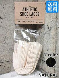【送料無料】【1000円ポッキリ】 This is... All-Cotton Athletic Shoe Laces オールコットン アスレチックシューレース 靴紐 靴ひも 【カラー:NATURAL BLACK】 サイズ:32inch 45inch 54inch 古着 mellow楽天市場店 生成り 黒 レトロ アレンジ 【新品】