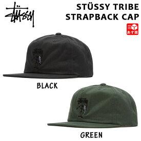 00bd97e941 ステューシー STUSSY キャップ ストラップバック トライブ 刺繍 STÜSSY TRIBE STRAPBACK CAP ブラック