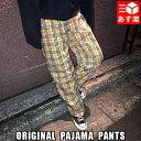 オリジナル パジャマパンツ タータンチェック テーパード ORIGINAL PAJAMA PANTS フリーサイズ ベージュ系 【新品】 …