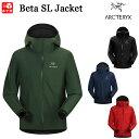 アークテリクス ARC'TERYX ベータ SL ジャケット GORE-TEX マウンテンパーカー Beta SL Jacket グリーン ブラック ネイビー レッド サイズ:S , M , L 【1