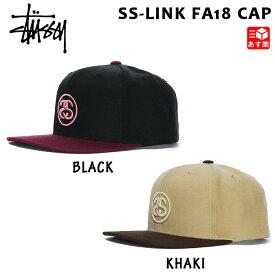 ステューシー STUSSY キャップ スナップバック SSリンク 2トーン SS-LINK FA18 SNAPBACK CAP ブラック c57ff88c0356