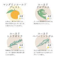 【5ml5本】セット選べるアロマオイルアロマエッセンシャルオイル精油オイルラベンダーセットオーガニック1レモン精油ボックスベルガモット加湿器お試しオレンジ風邪柑橘空気清浄機pb