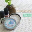 Aromastone 640x640