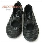 アルコペディコ(ARCOPEDICO)からBALLERINAGEO2(バレリーナジオ2)コンフォートシューズ♪足にフィットして歩きやすい!外反母趾予防にも!