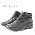 Misskyouko(ミスキョウコ)リボンモチーフブーツ♪4E&・・で履きやすさ抜群の大人可愛いコンフォートシューズ!