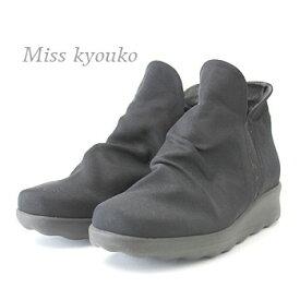 Miss kyouko(ミスキョウコ)レインシューズ♪4E&・・で履きやすさ抜群の大人可愛い撥水加工のコンフォートシューズ! 【送料無料】
