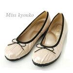Misskyouko(ミスキョウコ)リボンバレエシューズ♪4E&軽量・・で履きやすさ抜群のコンフォートシューズ!