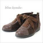 Misskyouko(ミスキョウコ)リボンシューズ♪4E&・・で履きやすさ抜群の大人可愛いコンフォートシューズ!