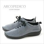 アルコペディコ(ARCOPEDICO)からLSニットスニーカー♪足の形と動きにフィット!外反母趾の軽減にも!