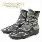 アルコペディコ(ARCOPEDICO)L'ラインL19サイドタックショートブーツ(パイソン)♪足への優しさをそのままにオシャレ度アップのコンフォートブーツ!