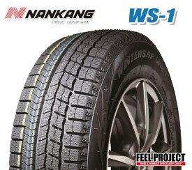 【タイヤ交換可能】 スタッドレス 235/40-18 ナンカン NANKANG 235/40R18 93Q WS-1