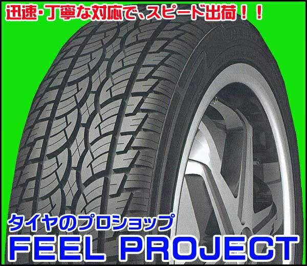305/40-22 【305/40R22 114V】 NANKANG(ナンカン)SP-7