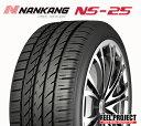 215/45-18 【215/45R18 93H XL】 NANKANG (ナンカン) NS-25