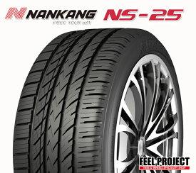 【タイヤ交換可能】 235/35-20 【235/35ZR20 92W XL】 NANKANG (ナンカン) NS-25