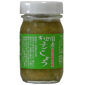 ゆずごしょう 青 70g|九州の味柚子胡椒江崎酢醸造元