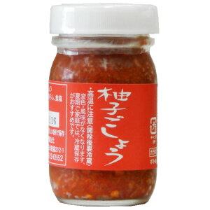 ゆずごしょう 赤 70g|九州の味柚子胡椒江崎酢醸造元