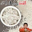 ぷち麦800g//ポスト投函専用|【福岡江久母出荷】大麦裸麦1000円 送料無料 食品 ポッキリ グルメ