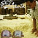 若宮みそ 1Kg×2袋|麹味噌九州の甘い味噌選べる米みそ 合わせ味噌食品添加物 無添加