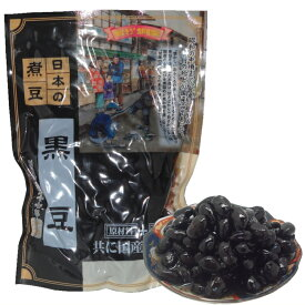 日本の煮豆 黒豆 140g  ポスト投函専用国産原料食品添加物 無添加北海道産 黒豆ほんぽ の煮豆