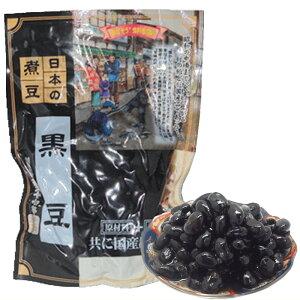 日本の煮豆 黒豆 140g //ポスト投函専用|国産原料食品添加物 無添加北海道産 黒豆ほんぽ の煮豆