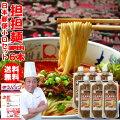 担担麺調味料200g|花椒と唐辛子の本場の味日本の甘い担々麺とはひと味違う博多細麺3玉付大明担担麺3人前スープのみ