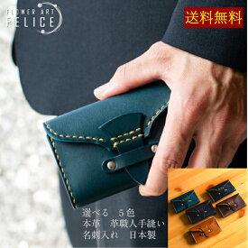 名刺入れ メンズ 本革 名刺入れ たくさん入るプレゼントカードケース 名刺入れ 日本製