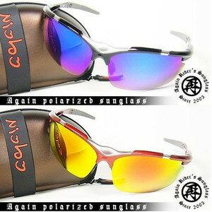 AGAINアゲイン/偏光サングラス/釣り ゴルフetcスポーツ・アウトドア用/AG14/AG15/
