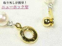 天然アコヤ真珠7mmブレスレット/ニューホック型