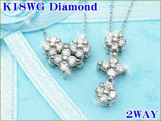 2-WAY diamond necklace /0.2ct heart & trilogy /K18WG and Ashiya diamond